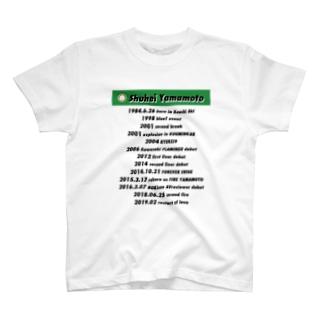 ファイヤー山本 FOR J エス T-shirts