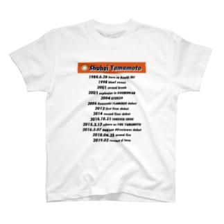 ファイヤー山本 FOR J パル T-shirts