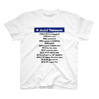 ファイヤー山本 FOR J カタ T-shirts