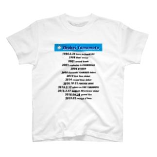 ファイヤー山本 FOR J アス T-shirts