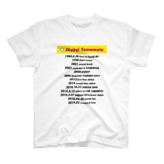 ファイヤー山本 FOR J ギラ T-shirts