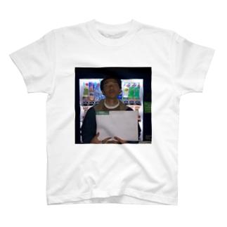 sahoryo T-shirts