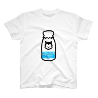 牛乳ビンくん T-shirts