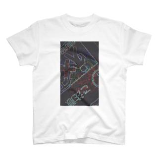 「 愛が足りない 」と嘆かれる一方で、大量生産されていくラブソング  T-shirts