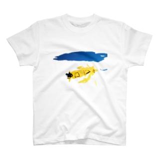 黄色いヒコーキ T-shirts