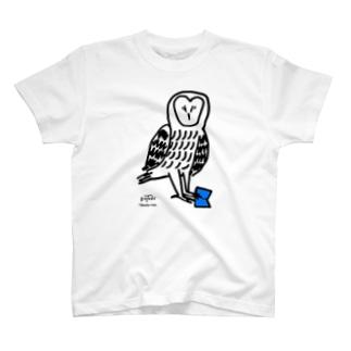 本好きフクロウ T-shirts