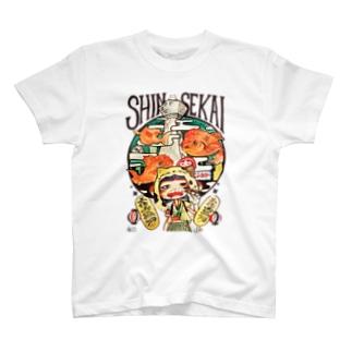 えりっくえいりあん × HOME HOSTEL OSAKA 新世界 T-shirts