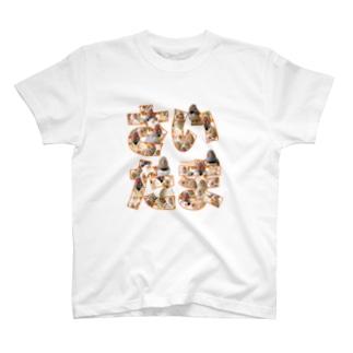さいたまキンカ T-shirts