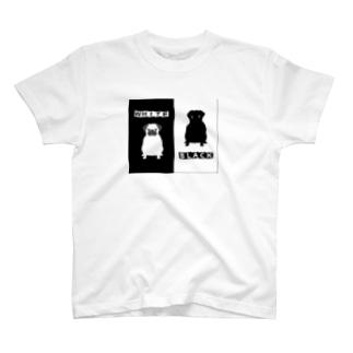 白黒パグちゃん A T-shirts