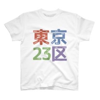 東京23区 T-shirts