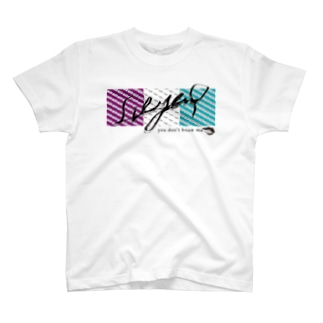 you don't know me.. T-shirts