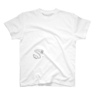 だれが猫パンチなんてするか。 T-shirts