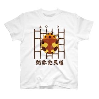 アミダテントウ Tシャツ T-shirts