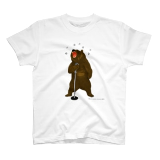 a singing bear Tシャツ