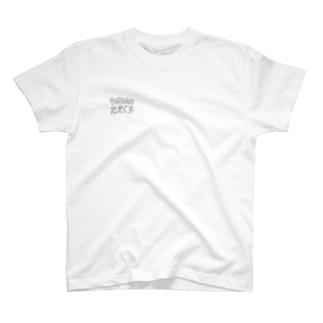 平成生まれTシャツ T-shirts