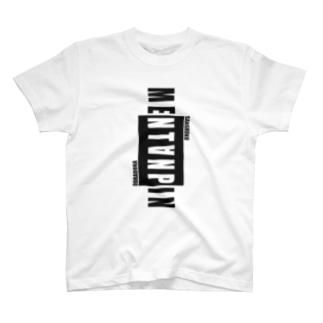 MENTANPIN3(DB) T-shirts