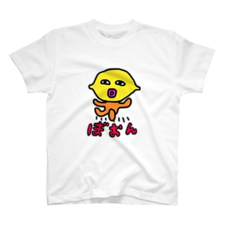 ぼおんレモン T-shirts