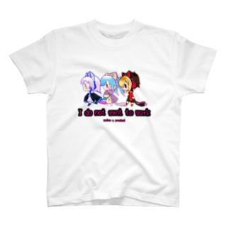 てくてくMちゃん T-shirts