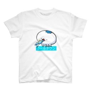 クールダウン T-shirts