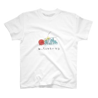 めっちゃわるいタコ T-shirts