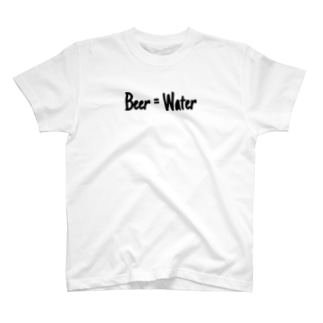 Beer boy T-shirts