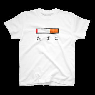 銀鈴堂のたばこ T-shirts