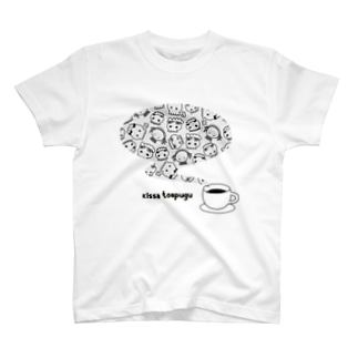 おしゃれな喫茶とあぷぐ T-shirts