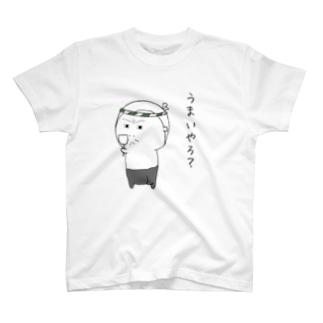 お好み焼きおぢさん2 T-shirts