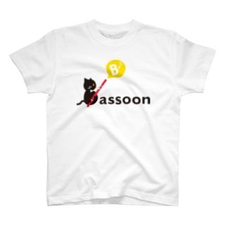 バスーンねこ T-shirts