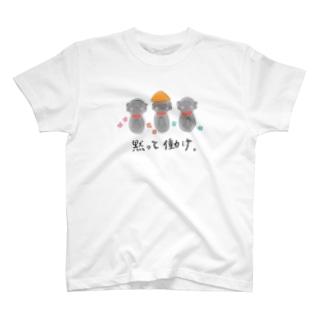 毒舌地蔵シリーズ T-shirts
