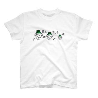 るんたった T-shirts