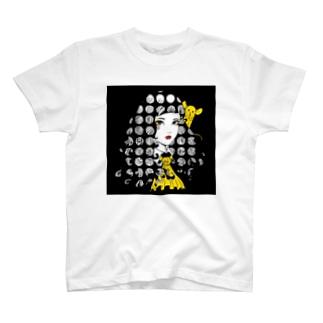 Dark side T-shirts