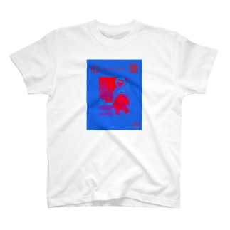 Reverb Ghost T-shirts