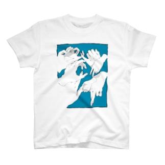 キミの手、僕の手(青) T-shirts