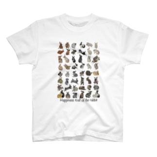 幸せ うさぎ 集合 T-shirts