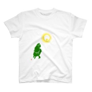 ゼニヲチビ手ィ T-shirts