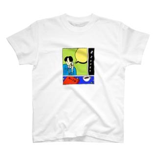 るるるトリップ T-shirts