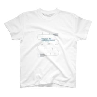 充電難民 T-shirts