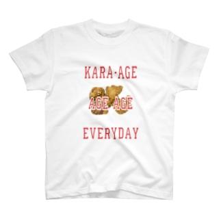 カラアゲ T-shirts