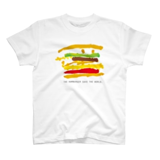 THE HUMBERGER SAVE THE WORLD T-shirts