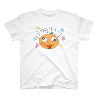 陽気なラリかんくんlv1 T-shirts