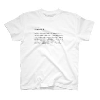 退会 T-shirts