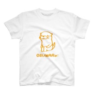 カワウソくん T-shirts