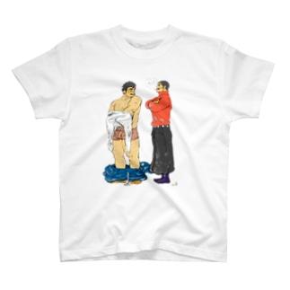 大工二人三脚 T-shirts
