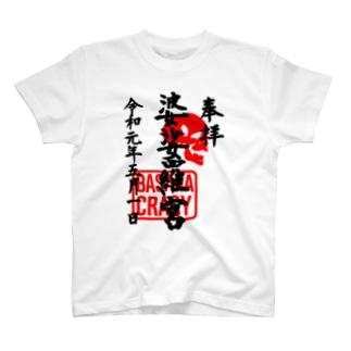 <BASARACRACY>婆娑羅宮御朱印柄(令和初日ver.) T-shirts