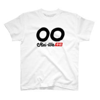 モンブランのRei-Wa「令和」 T-shirts