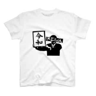 新年号T T-shirts