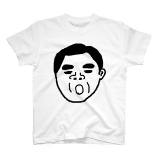 わいの歌声 T-shirts