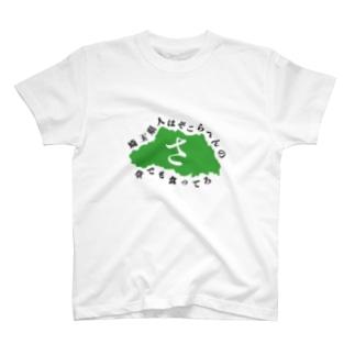 埼玉県 T-shirts