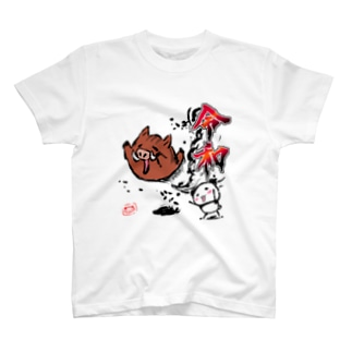 令和 猪年 T-shirts